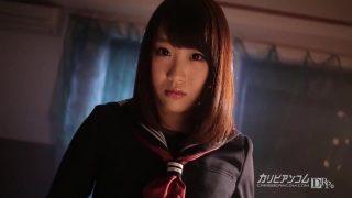 Japanese Schoolgirl Cosplayer Getting Pleasured In Gangbang